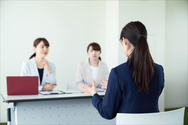 仕事の面接試験で良い評価をもらうための2つのコツ